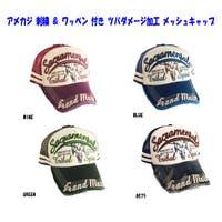 NEVEREND (ネバーエンド)の帽子/キャップ