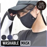 NEVEREND (ネバーエンド)のボディケア・ヘアケア・香水/マスク