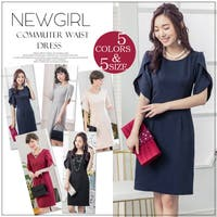 NEWGIRL (ニューガール )のワンピース・ドレス/ドレス