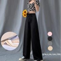 NewImage(ニューイメージ)のパンツ・ズボン/パンツ・ズボン全般