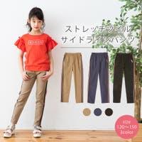 NinaetLina(ニナエリナ)のパンツ・ズボン/パンツ・ズボン全般