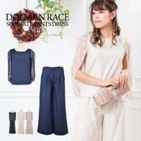 NinaetLina(ニナエリナ)のワンピース・ドレス/ドレス