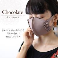 NinaetLina(ニナエリナ)のボディケア・ヘアケア・香水/マスク