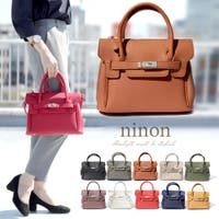ninon | NNNA0000783
