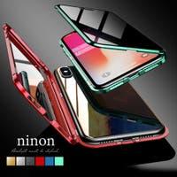 ninon(ニノン)の小物/スマホケース