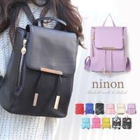 ninon | NNNA0001882