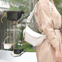 ninon(ニノン)のバッグ・鞄/ウエストポーチ・ボディバッグ