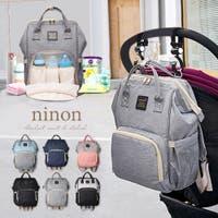 ninon(ニノン)のマタニティ/ママバッグ・グッズ類