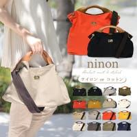 ninon(ニノン)のバッグ・鞄/トートバッグ