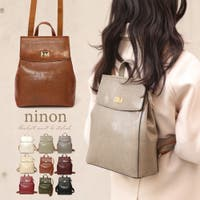 ninon(ニノン)のバッグ・鞄/リュック・バックパック