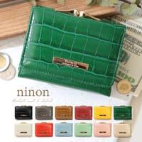 ninon | NNNA0001880