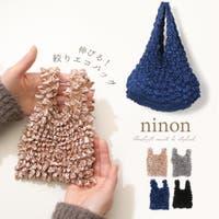 ninon(ニノン)のバッグ・鞄/エコバッグ