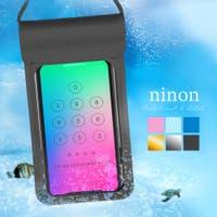 ninon | NNNA0001867