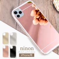 ninon | NNNA0001905