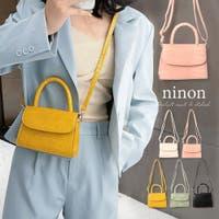 ninon   NNNA0001964