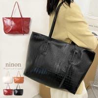 ninon | NNNA0001965
