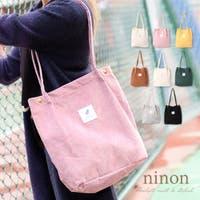 ninon | NNNA0001970
