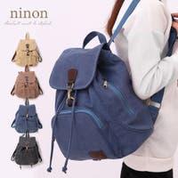 ninon | NNNA0001967