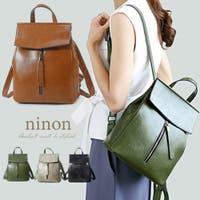 ninon | NNNA0001896
