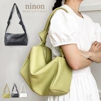 ninon | NNNA0001971
