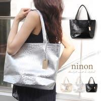 ninon | NNNA0001972