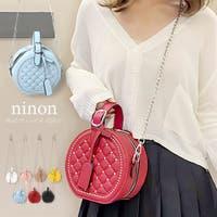 ninon | NNNA0001973