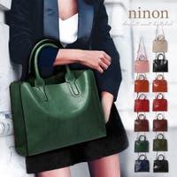 ninon | NNNA0001969