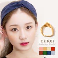 ninon(ニノン)のヘアアクセサリー/ヘアバンド