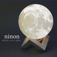 ninon(ニノン)の生活・季節家電/照明・照明器具