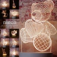 ninon | NNNA0001868