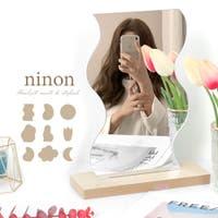 ninon(ニノン)の寝具・インテリア雑貨/その他寝具・インテリア雑貨