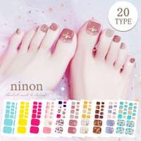 ninon(ニノン)のネイル・マニキュア/その他ネイル・マニキュア