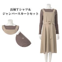西松屋(ニシマツヤ)のマタニティ/マタニティ スーツ・ドレス