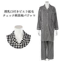 西松屋(ニシマツヤ)のマタニティ/その他マタニティ