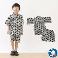 西松屋(ニシマツヤ)の浴衣・着物/その他浴衣・着物