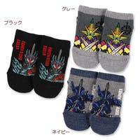 西松屋(ニシマツヤ)のインナー・下着/靴下・ソックス