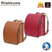 西松屋(ニシマツヤ)のバッグ・鞄/ランドセル