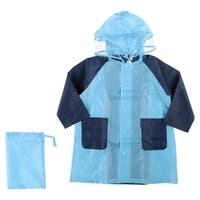 西松屋(ニシマツヤ)の小物/雨具・レインコート