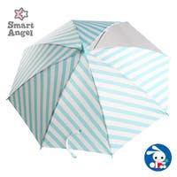 西松屋(ニシマツヤ)の小物/傘・日傘・折りたたみ傘