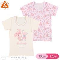 西松屋(ニシマツヤ)のインナー・下着/インナーシャツ