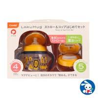 西松屋(ニシマツヤ)のベビー/ベビー用品