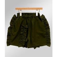 unica(ユニカ)のパンツ・ズボン/パンツ・ズボン全般