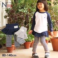 Noa Department Store (ノア デパートメント ストア)のパンツ・ズボン/パンツ・ズボン全般