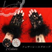 Ainokajitsu(アイノカジツ)の小物/手袋