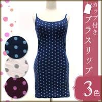 Ainokajitsu(アイノカジツ)の浴衣・着物/和装小物