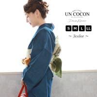 Ainokajitsu(アイノカジツ)の浴衣・着物/着物