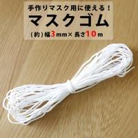 Ainokajitsu(アイノカジツ)のファッション雑貨/トラベルグッズ
