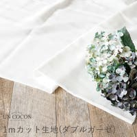 Ainokajitsu(アイノカジツ)のバス・トイレ・掃除洗濯/タオル・バスタオル
