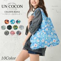 Ainokajitsu(アイノカジツ)のバッグ・鞄/エコバッグ