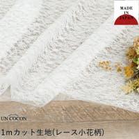 Ainokajitsu(アイノカジツ)の寝具・インテリア雑貨/クッション・クッションカバー